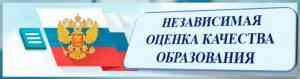 http://bus.gov.ru/pub/info-card/76156?activeTab=3&organizationGroup=251
